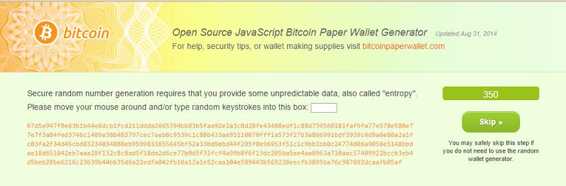 bitcoin erstellen wie lange