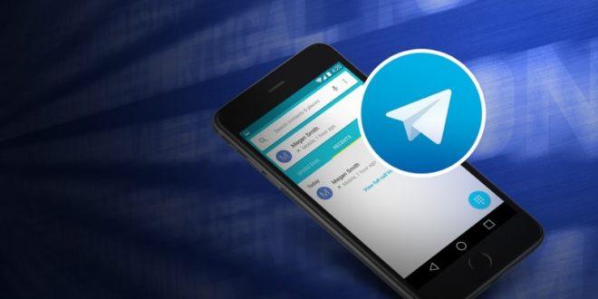 Telegram Gruppe Beitreten
